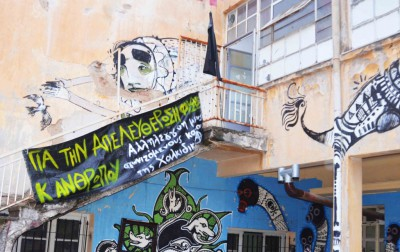 Thessaloniki_Orfanotrofio_squat