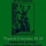 2014-06-05_Athenes_K-Vox